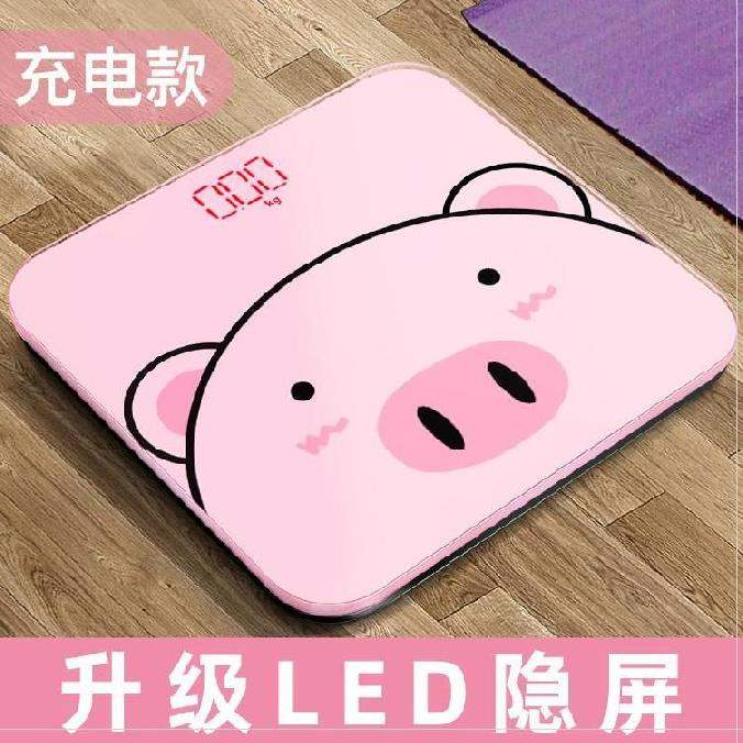 . dormitory charging electronic scale family scale small health scale scale lovely small cartoon weighing line weighing