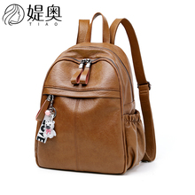 Genuine Leather Shoulder Bag woman 2019 new fashion trend, large capacity lady bag Korean version of Soft Leather Travel Backpack