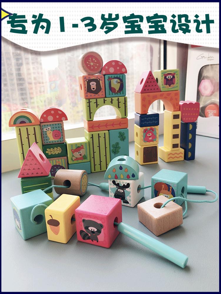 Игрушечные блоки для строительства Артикул 595563371135