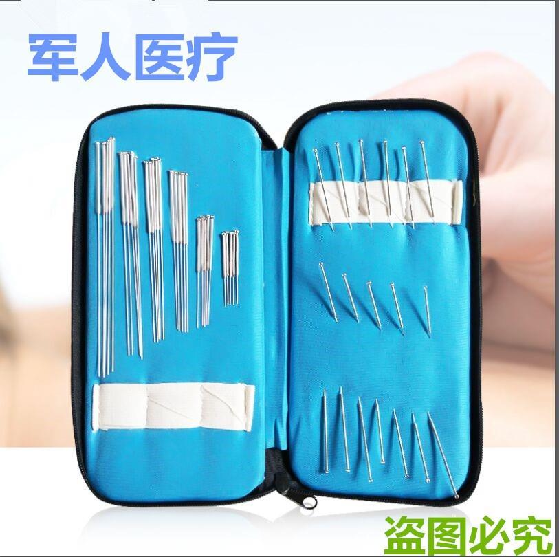 华佗牌针灸包中医用正品放血拔罐非一次性镀银针灸针三棱针梅花针