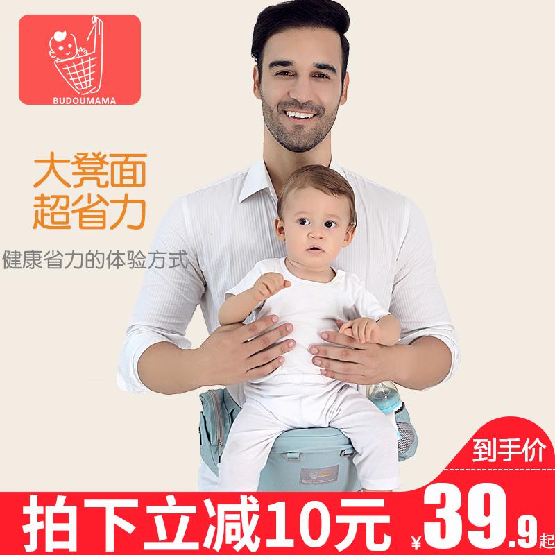 10月24日最新优惠布兜妈妈多功能婴儿背带腰凳轻便宝宝坐凳四季透气抱带前抱式单凳