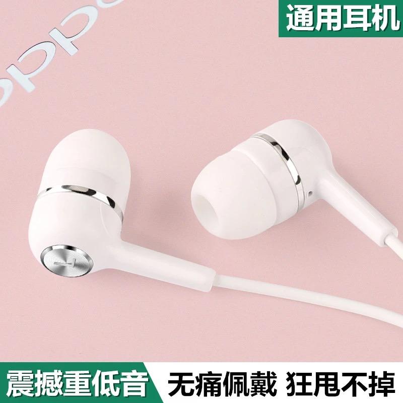 耳机入耳式适用安卓华为荣耀索尼手机oppovivo小米K歌带麦重低音
