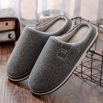 棉拖鞋男室外保暖2019新款個姓韓版包頭男士外穿潮流棉鞋男式拖鞋