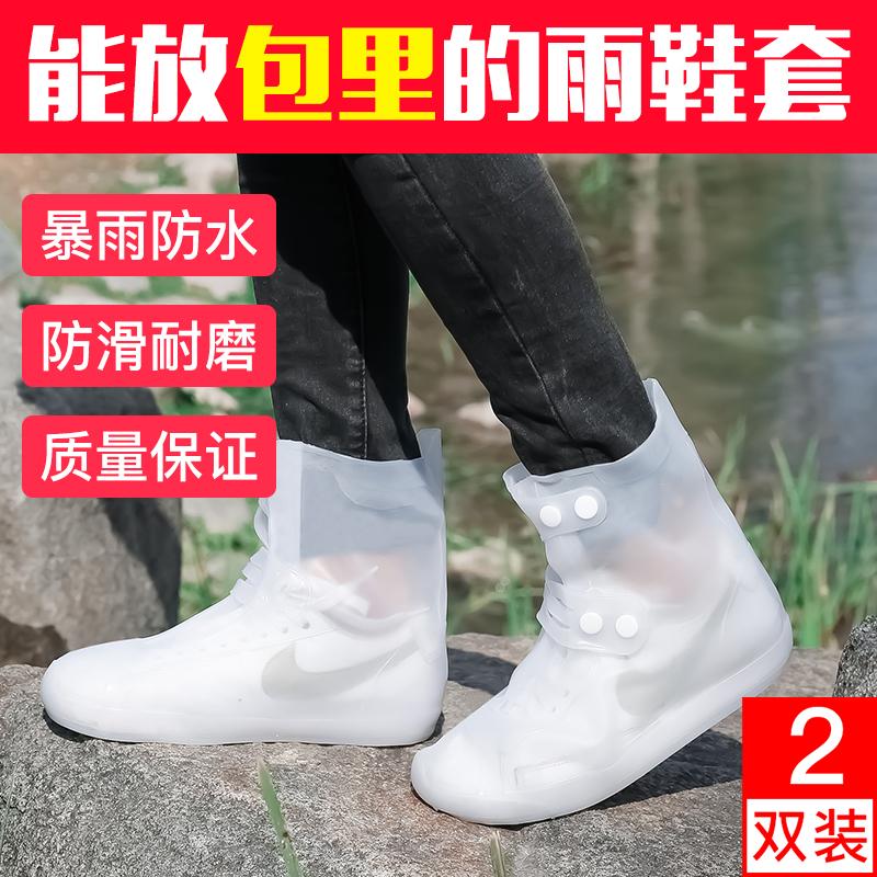 Bà Artifact không thấm nước bao gồm giày mưa dày silicone mềm không trượt ngoài trời khởi động mặc ủng cao su hè bộ nam