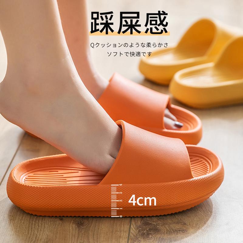 厚底拖鞋女家用夏季防滑情侣一对室内...