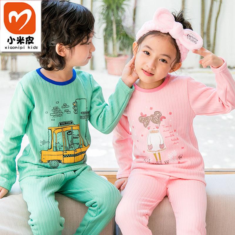 儿童保暖内衣套装男童睡衣宝宝秋衣套装秋裤家居服女童婴儿