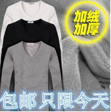男士v领加厚加绒保暖衣t恤纯棉冬季棉衫长袖加棉体恤带绒打底衫土