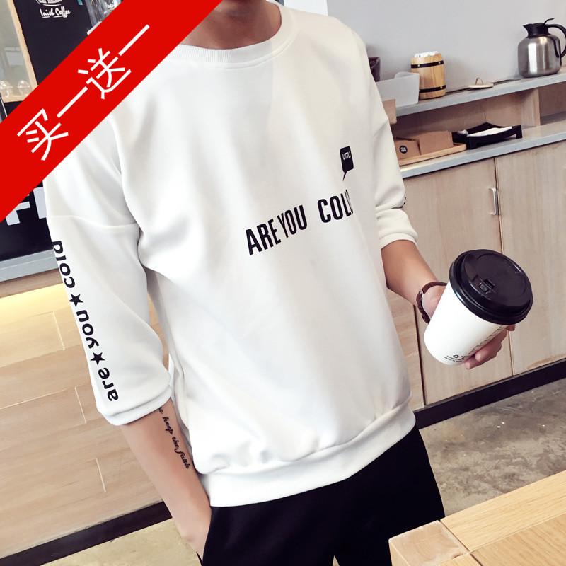 夏季短袖T恤男韓版潮流圓領打底衫潮流中袖七分袖青少年上衣帥氣