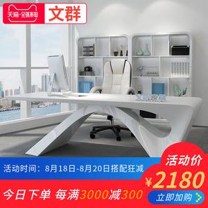 美容院办公桌时尚白色烤漆老板桌异形创意总裁桌主管经理桌咨询桌