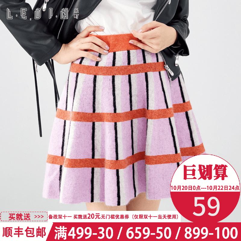 乐町2017秋装新品女装潮格子针织条纹A字裙短裙半身裙C2GE54309