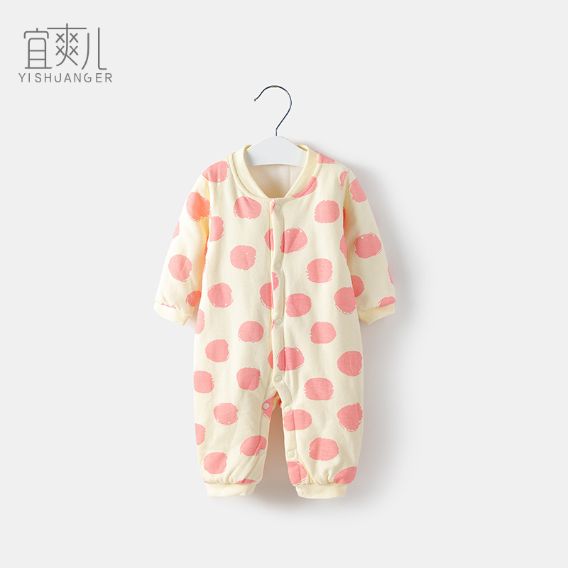 宜爽儿婴儿冬装加厚连体衣6宝宝4秋季2衣服5保暖哈衣8男女0-3个月