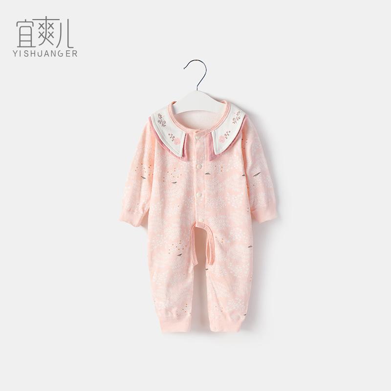 宜爽儿婴儿连体衣爬服0-3-6个月男女宝宝开裆纯棉长袖哈衣春秋装