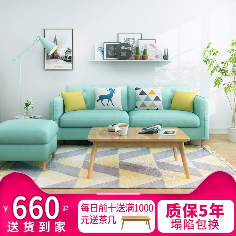 北欧布艺沙发客厅整装小户型组合三人拆洗棉麻沙发现代简约经济型