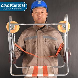 通讯滑车钢绞线滑椅吊椅电信坐挂滑板高空安全滑椅光缆通信挂线车