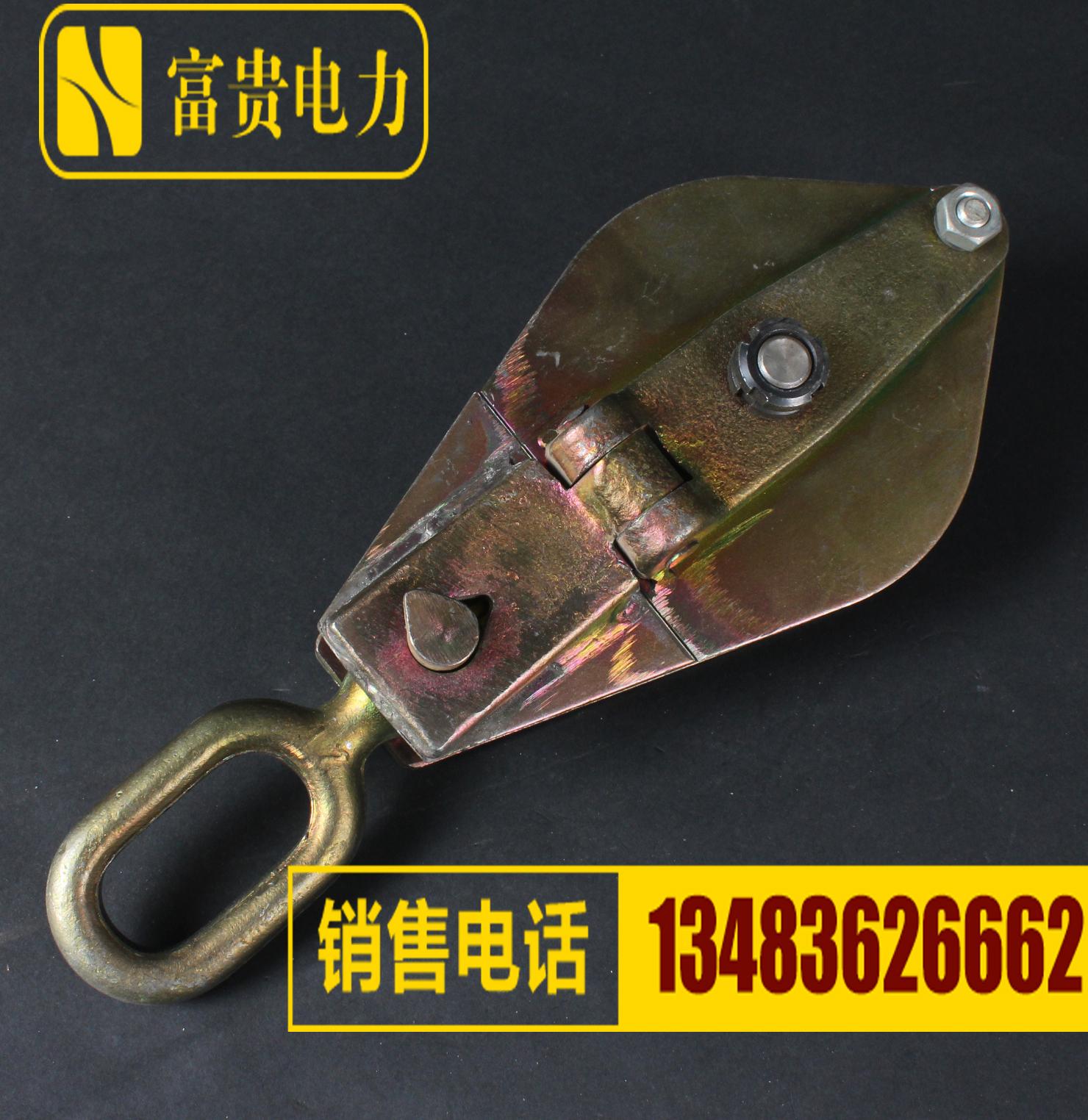 鐵起重滑車 電力起重滑車 軸承式鉤式環式滑車滑輪 承重吊環鉤子