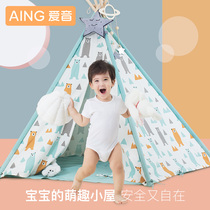 Ai Yin Childrens tent game house indoor tent Christmas Big house Princess House baby room Indy Small Tent