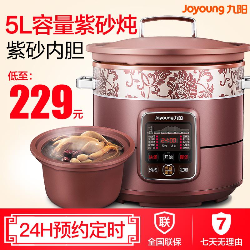 Joyoung九阳DGD50-05AK电炖锅怎么样,评测,年中大促
