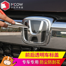 Small Busy Cattle Decoration Fittings Suitable for Honda URV Coronal Road Vehicle Label Cover Dust-proof Sticking and Refitting Specialized Mirror Cover