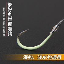 Maru Hook fishing hook deflected mouth hook night Guanghai hook tied barbed hook line hook fluorescent hook crooked mouth hook