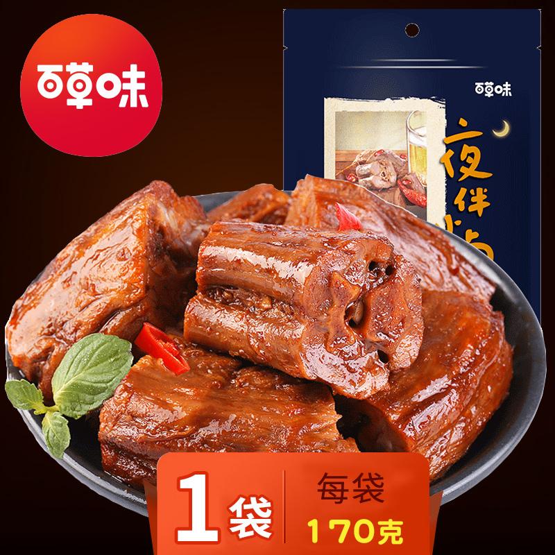 百草味鸭脖子170g 卤味鸭肉类零食送好友甜辣小包真空装小吃零食券后9.90元