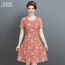Mother summer dress 40 years old 50 middle-aged women's lace skirt in the long section 2018 new middle-aged women