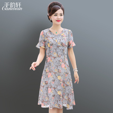 Mother loaded summer chiffon dress 40 years old middle-aged women's noble short-sleeved skirt 50 middle-aged 2018 new