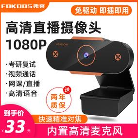 1080p高清电脑usb联想小米手提