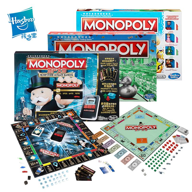 孩之宝地产大亨大富翁正版强手棋豪华版monopoly游戏棋马里奥成人