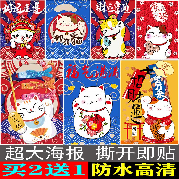 广州过年25度穿什么:广州的春节穿这些