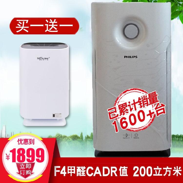 [扬州数码家电空气净化,氧吧]飞利浦空气净化器AC3256 去甲醛月销量3件仅售1788元