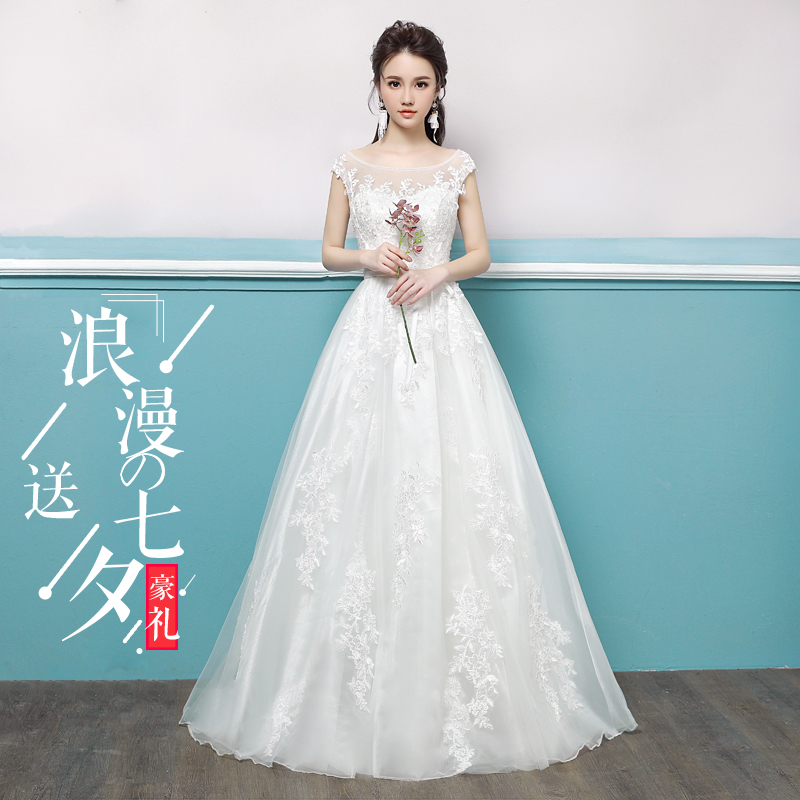Summer 2020 new a-lay wedding dress, one shoulder mid sleeve luxury tailing lace, slim and slim