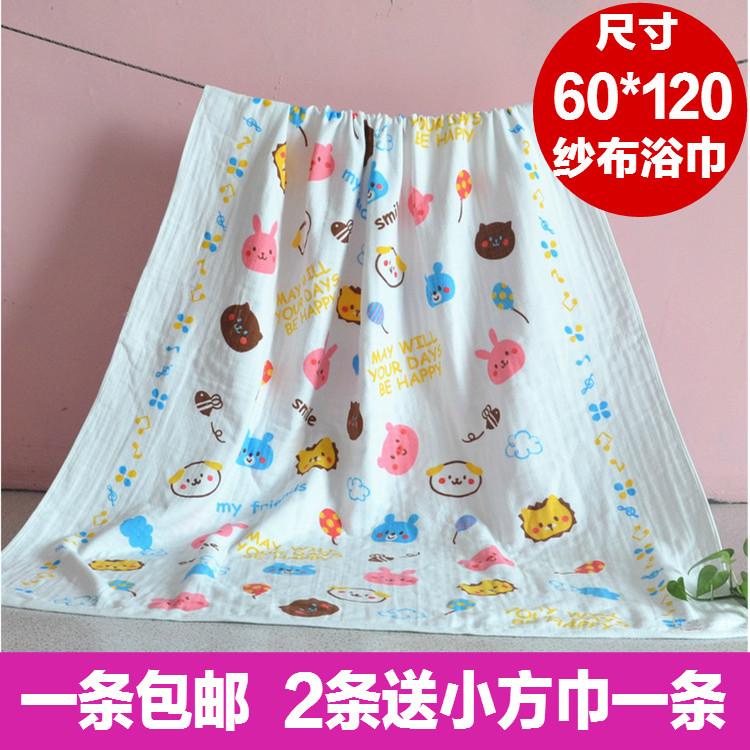 雙層純棉紗布嬰兒童浴巾新生兒寶寶包被春夏空調蓋被蓋毯包巾
