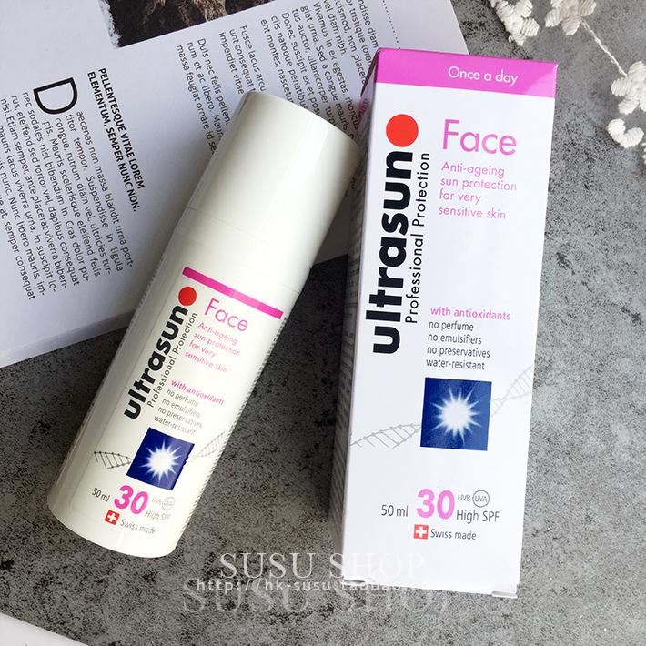 SUSU推荐 瑞士优佳敏感肌面部专用防晒乳SPF30 清爽不油腻