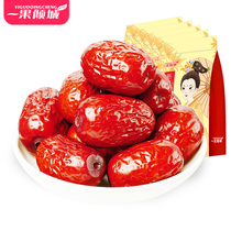 One fruit pour into Xinjiang jujube 500g*5 bag ash jujube Ruoqiang Special washable specialty non-and Muroda JuJube
