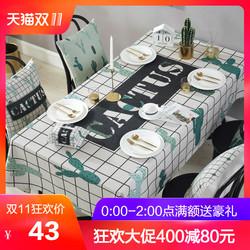 绣奈丝 北欧仙人掌桌布布艺 简约小清新植物餐厅桌布客厅时尚桌垫