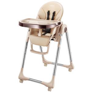 贝能宝宝餐椅儿童餐椅多功能可折叠便携式婴儿椅子吃饭餐桌椅座椅