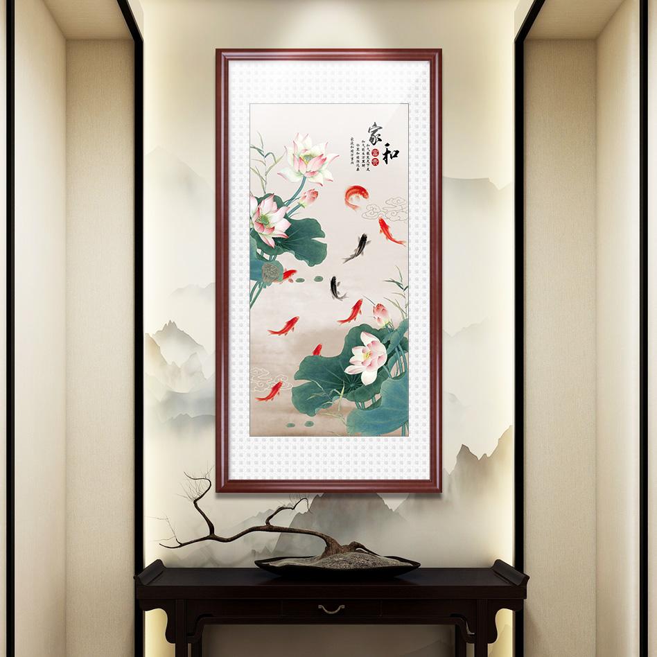 精品九魚圖墻畫輕奢房屋豎版客廳國畫新中式玄關過道走廊裝飾掛畫