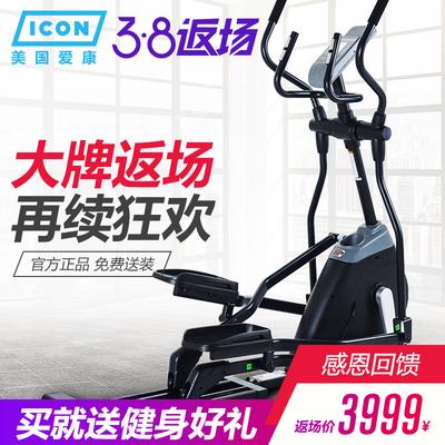 武汉爱康跑步机专卖店