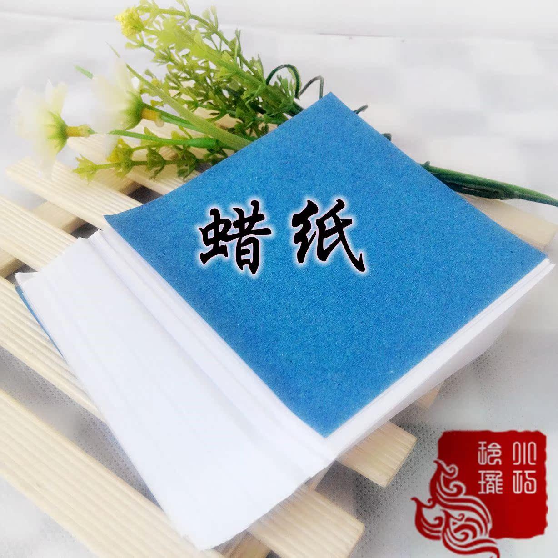 Водная бумага для меда пакет Бумага для пиллинга, медовая таблетка, восковая бумага для восковой бумаги, таблетки для медикаментов пакет Загрузка бумаги