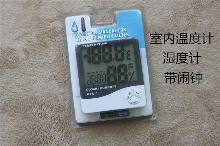 Выход внешняя торговля комнатный термометр влажность считать группа будильник 150g