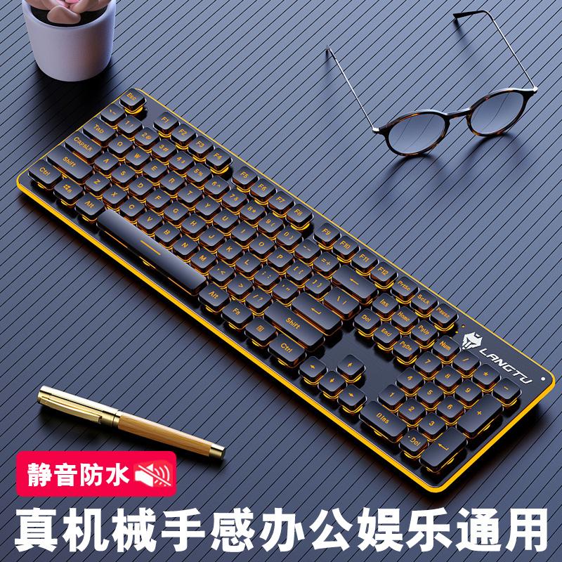 Клавиатуры Артикул 577111876665