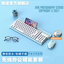 无线静音办公键盘鼠标套装薄膜机械手感可充电防水打字游戏套件专用适用华为小米ipad平板笔记本电脑台式通用