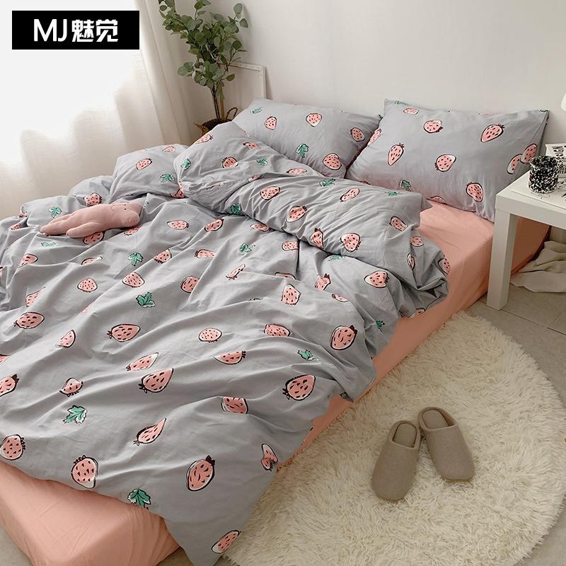 小清新卡通床上用品 四件套全棉纯棉床单被套女孩床笠儿童三件套