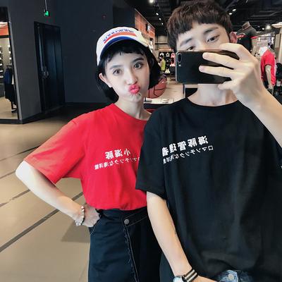 2018夏季新款创意趣味印花情侣宽松学生短袖t恤 7797-P30 男类