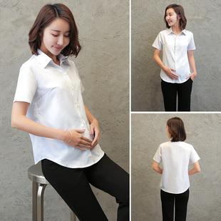 上班短款 女夏白色衬衫 职业工装 大码 上衣工作服 孕妇装 正装 衬衣短袖