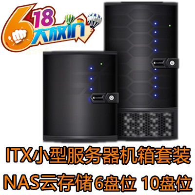 nas chassis mineNAS Mai K1 upgrade GEN10 hot-swappable mini server HTPC type itx chassis