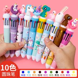 网红韩国十色彩色圆珠笔多色可爱创意按压少女多功能学生用10色笔