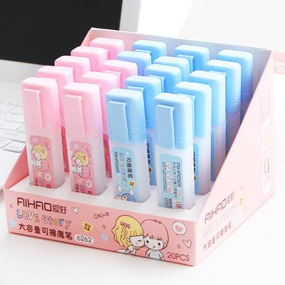包邮爱好大容量可擦魔笔消字笔可擦钢笔墨囊 蓝色墨蓝字 整盒批发