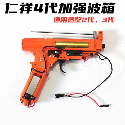 仁祥AK47水弹枪原厂全套波箱金属天梯原厂拍头改装仁祥ak波箱金属