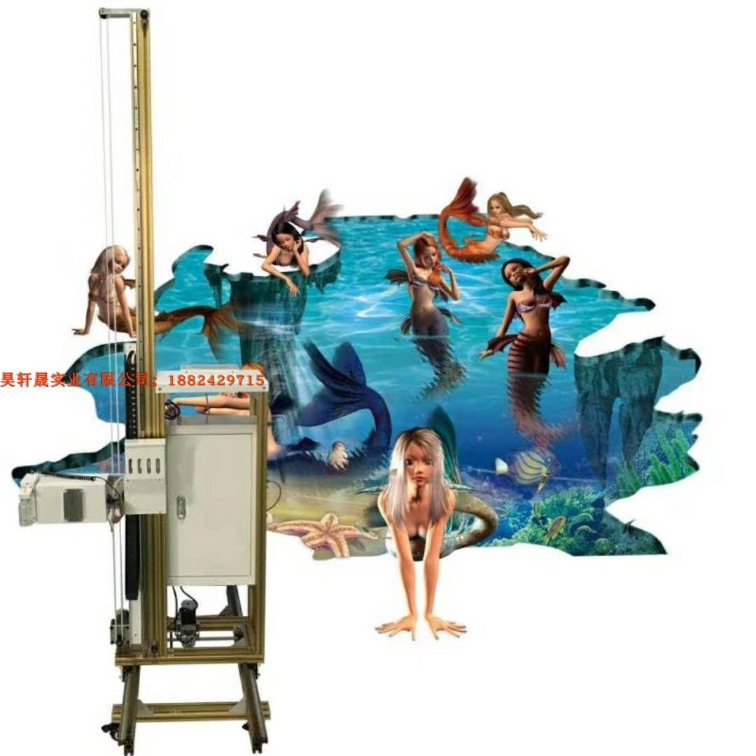 微型墙面墙体立式喷绘机 3D文化墙墙体彩绘机 可移动墙体绘画机